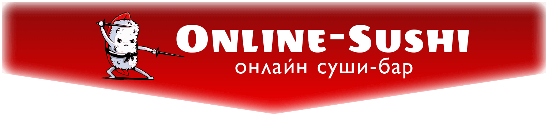 Online-Sushi.  Доставка суши в Киеве